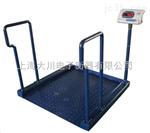 LYC-0808安徽医院用300kg不锈钢轮椅电子秤 知名品牌轮椅秤,轮椅秤厂价直销