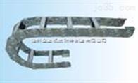 TL125型钢制拖链
