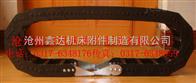 XDTX058系列桥式增强型拖链(超长行程)