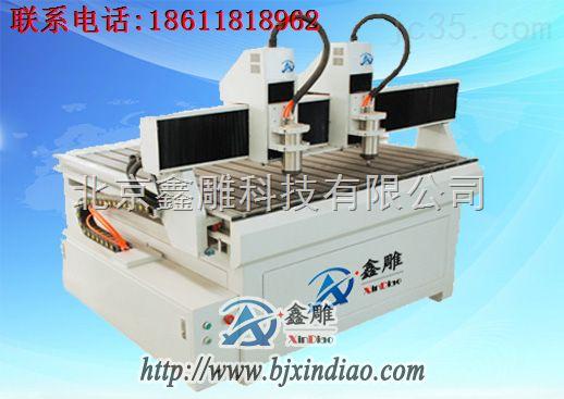 北京鑫雕木工雕刻机双头家具雕刻XD-1325-2AS