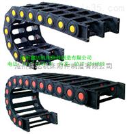 XDTL45系列工程塑料拖链