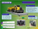 "SCS地磅生产厂""壹佰盹地磅价格""三乘十六米一百吨地磅"