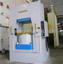 帕沃尔框架式制锅液压机