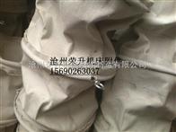 【新供应】 白色帆布软连接