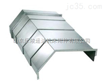 江阴滑动导轨防护罩 ,成都钢板防护罩,威海钢板防护罩