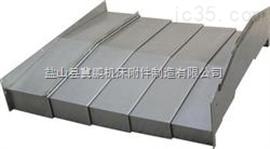 按尺寸定做钢板、不锈钢板机床导轨防护罩