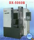 DX-5060B精雕机