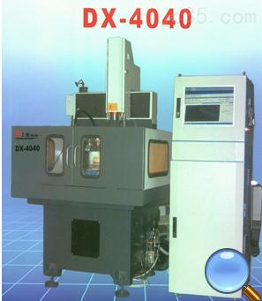 DX-4040精雕机