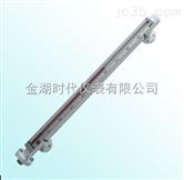 KRY保温型磁翻板液位计