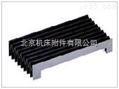 供应机床风琴防护罩