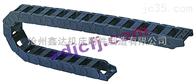 XDTLF20工程塑料拖链