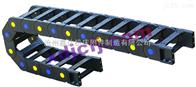XDTLF25XDTLF25系列工程尼龙拖链