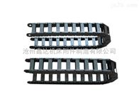 XDTL18XDTL18系列工程塑料拖链