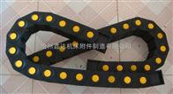 XDTL25系列工程塑料拖链