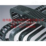 XDTL35XDTL35系列工程塑料拖链