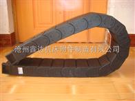 XDTL45XDTL45系列工程塑料拖链