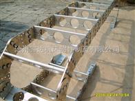 TL225TL225型钢制拖链安装尺寸图