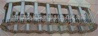 TL250TL250型钢制拖链安装尺寸图