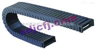鑫达专业生产:消音型工程塑料拖链(厂家直销)