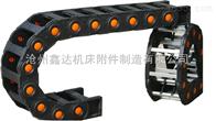 鑫达专业生产:XDTKA38系列桥式增强型拖链(超长行程)