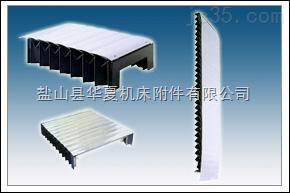 华夏专业生产盔甲防护罩