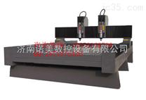 重型数控石材雕刻机N-2030