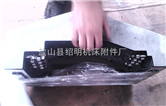 供应异型柔性风琴式机床导轨防护罩