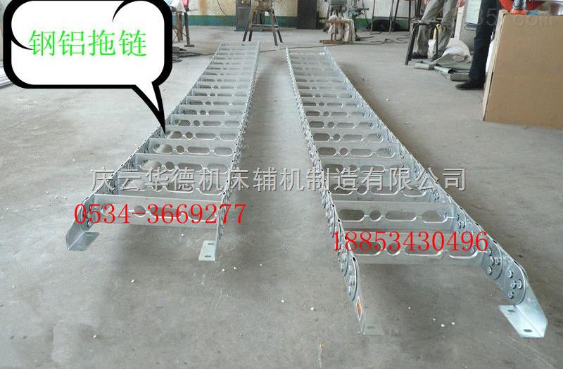 钢铝拖链价格石油设备 、轮船、油轮专用钢铝拖链>厂