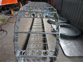 供应晋城钢制拖链,晋中矿山机械穿线拖链,钢制拖链厂