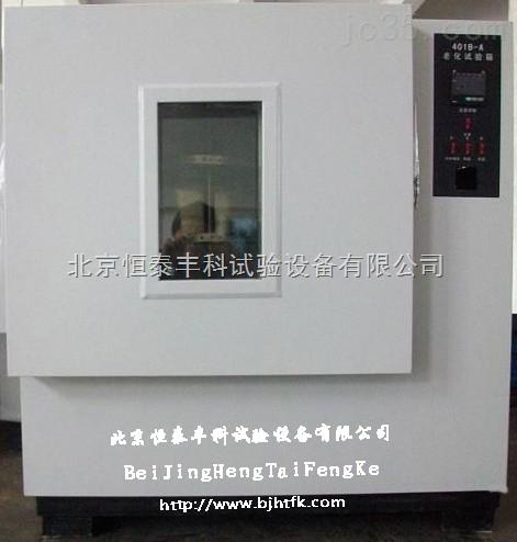 上海高温换气老化试验机生产厂