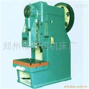 供应J23-80压力机/160吨冲床普通J23冲床100吨冲床(图)