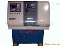 供应小型仪表数控车床 精度数控机床