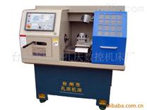 供应小型数控机床 仪表数控车床 精度数控机床