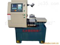 供应小型数控机床 仪表数控车床  小型精度机床
