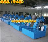 数控车链板式排屑机 镗床链板式排屑机厂家