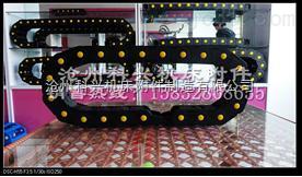 供应黑龙江电缆拖链,哈尔滨线缆拖链,电缆拖链厂