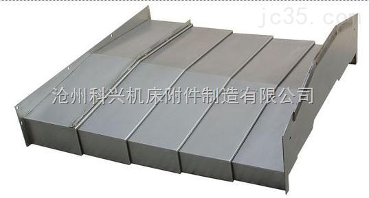 供应大连机床防护罩,沈阳钢板防护罩,机床防护罩厂