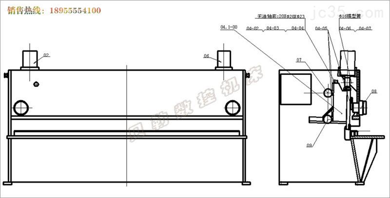 qc12y摆式剪板机直销 液压剪板机图片