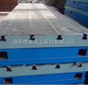 ht200-250铸铁消失模平板平台
