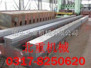 25米大型床身铸件