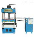枣庄100吨四柱三梁液压机分装的零部件,应有相关的安装识别标记