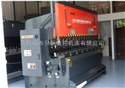供应安徽 大型数控折弯机 NC9/NC10触摸屏折弯机 专业 数控系统