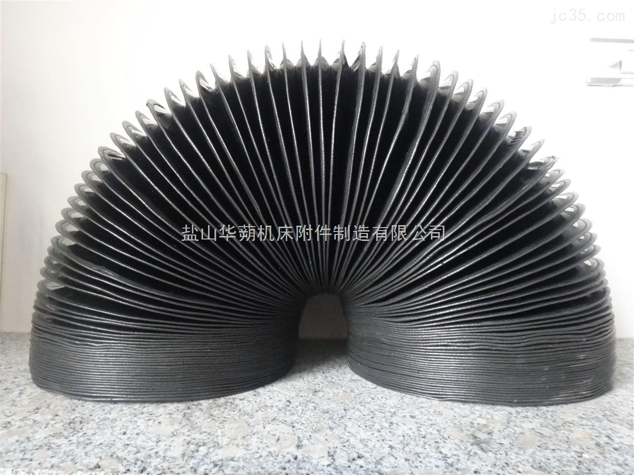 安徽-马鞍山直供圆形防护罩,导轨防护罩
