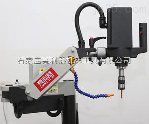 亮利器 电动攻丝机 ARM21620S自动润滑攻丝机