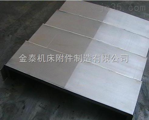 沧州卧式加工中心导轨防护罩