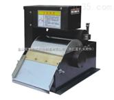 磁性分离器丨CF-180型磁性分离器
