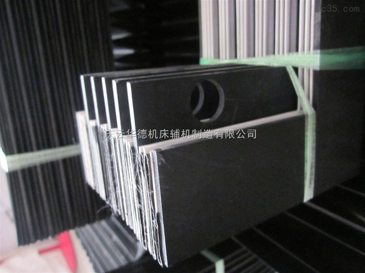 镇江数控机床防护罩 风琴式防护罩价格厂及维修