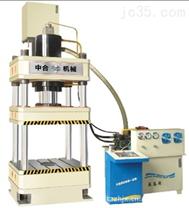 200T四柱三梁液压机\四柱液压机、液压机