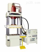 20-1000T油压机、万能压力机到滕州中合机械厂