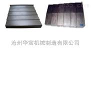 华宝特殊钢材制作的伸缩式护罩价格